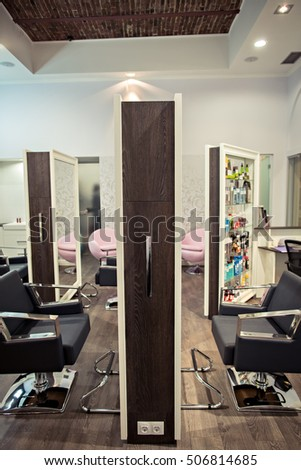 Stylish interior of the beauty salon