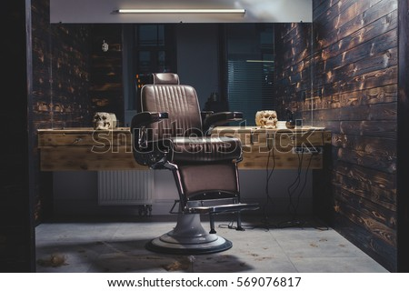 Stylish Vintage Barber Chair Wooden Interior Stock Photo Royalty Free 569076817