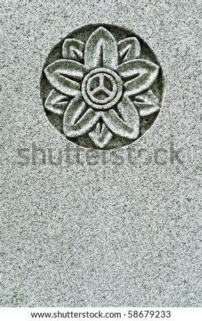 Stylized floral carving on nineteenth century gravestone - stock photo