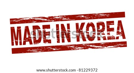 Stylized red stamp showing the term made in korea. All on white background.
