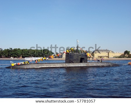 Submarine. Naval review in Saint Petersburg, Russia - stock photo
