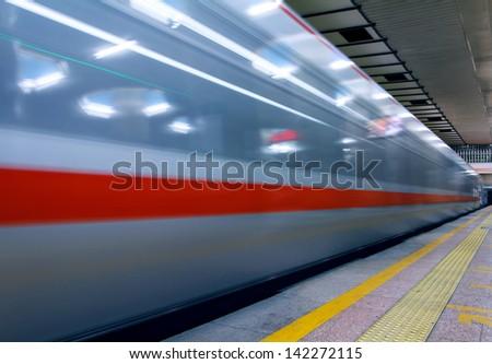 subway of Beijing - stock photo