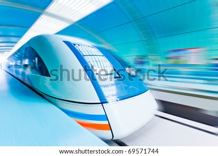 subway station of shanghai, building concept. - stock photo