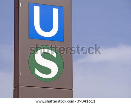 subway station sign in hamburg, germany - stock photo