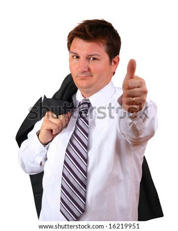 Success after a long day - stock photo