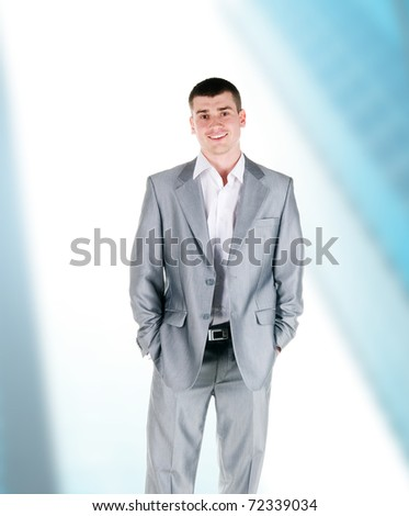Successful businessmen. Isolated on a blue background - stock photo