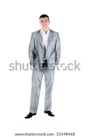 Successful businessmen. Isolated on a white background - stock photo