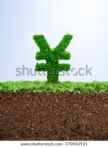 Successful investment concept with grass Yuan symbol shape - stock photo