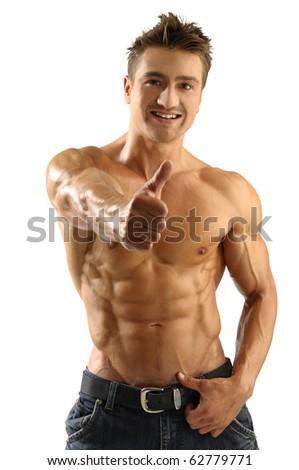 Successful Muscular Man - stock photo