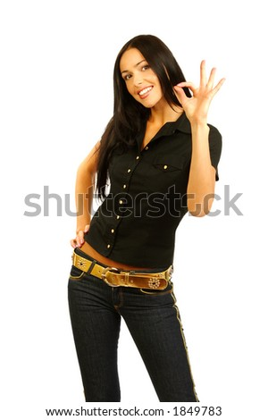 Successful sexy woman smiling - stock photo