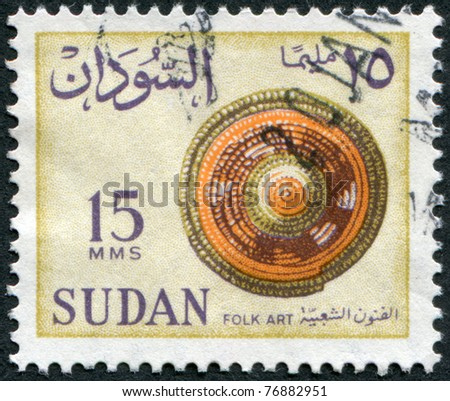 SUDAN - CIRCA 1962: A stamp printed in the Sudan, depicted the folklore woven pattern, circa 1962 - stock photo