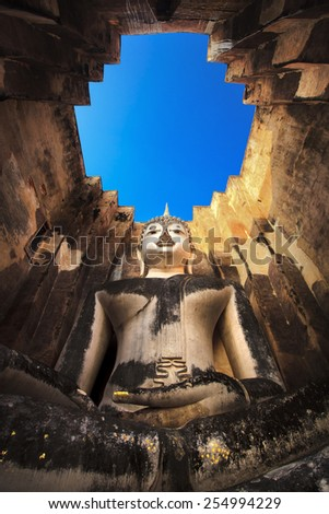 Sukhothai historical park, They are public domain or treasure of Buddhism, no restrict in copy or use  - stock photo