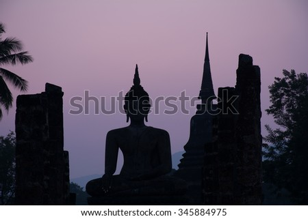 Sukhothai - Thailand - stock photo