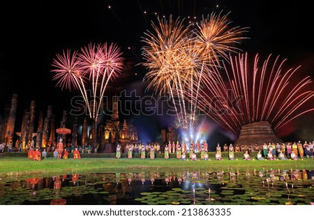 SUKHOTHAI, THAILAND - AUG 16: Traditional Thai in Loy Krathong festival showing in Wat Mahathat, Sukhothai historical park. August, 2014 in Sukhothai, Thailand. - stock photo