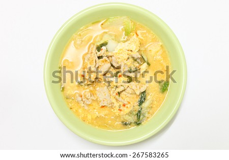 Sukiyaki thai food. - stock photo