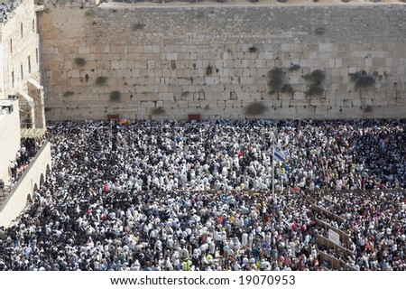 Sukkot Holiday near the Western Wall - stock photo