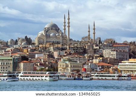 Suleymaniye Mosque in Istanbul Turkey - stock photo