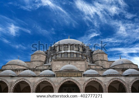 Suleymaniye Mosque in Istanbul, Turkey. The Mosque built on the order of Sultan Suleyman the Magnificent. The construction work began in 1550 and the mosque was finished in 1558. - stock photo