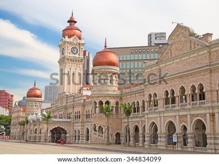 Sultan Abdul Samad Building in Kuala Lumpur, Malaysia - stock photo
