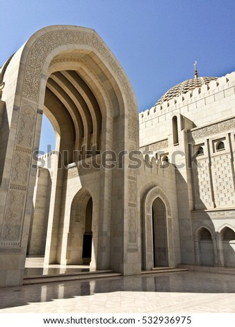 Sultan Grand Mosque  Muscat, Oman