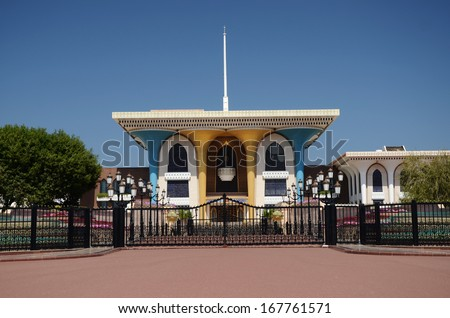 Sultan Qaboos bin Said Palace in old Muscat (Al Alam Palace), Oman - stock photo