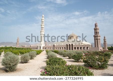 Sultan Qaboos Grand Mosque in Muscat, Oman. - stock photo