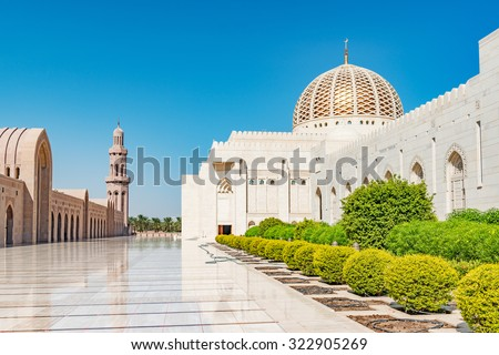 Sultan Qaboos Grand Mosque in Muscat, Oman. Its construction finished in 2001. - stock photo