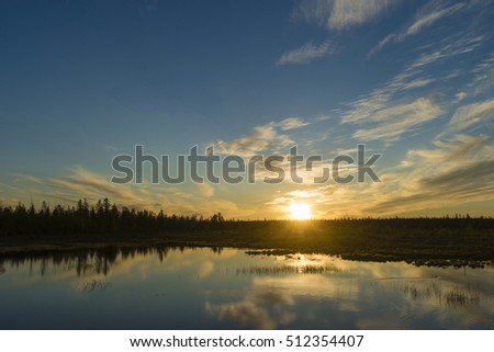 stock photo summer day landscape with river forest clouds on the blue sky and sun sunset sunrise sunset 512354407 - Каталог — Фотообои «Закаты, рассветы»