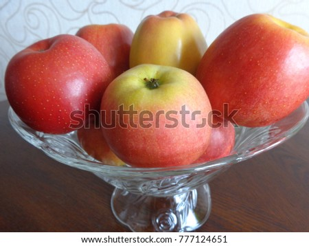Summer, fragrant apples in a vase.