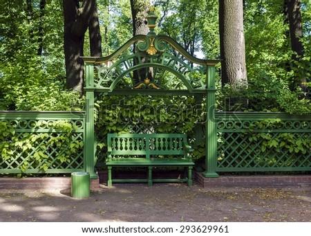 Summer Garden in St. Petersburg, Russia - stock photo