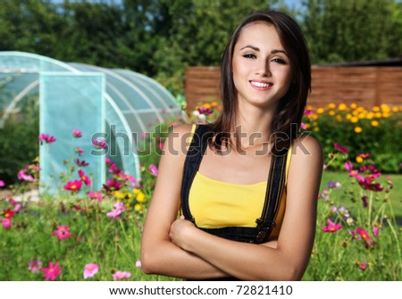 Summer in the garden - stock photo
