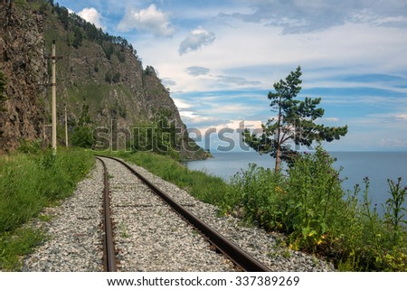 Summer on Circum-Baikal railroad