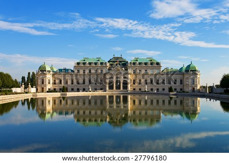 Summer palace Belvedere in Vienna - stock photo