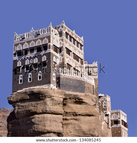 Summer palace of imam Yahya at the top of a rock in Wadi Dhar,Yemen - stock photo