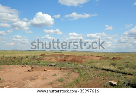 summer steppe landscape and blue sky - stock photo