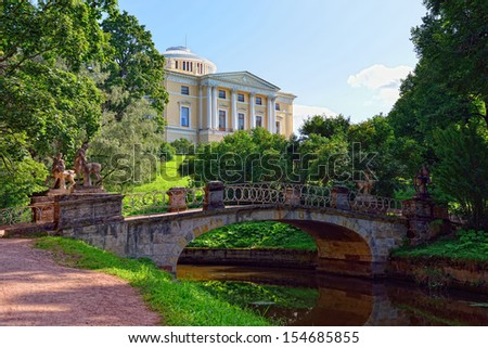 Summer sunny landscape of the Pavlovsk garden, Russia. View to the palace. - stock photo