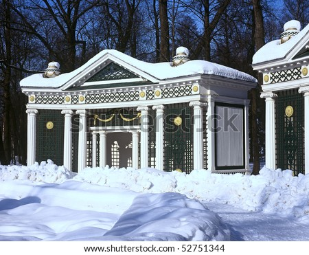 Summerhouse in Peterhof royal garden (Russian tzar residence), winter view, snowly and frost sunshine day, St. Petersburg, Russia