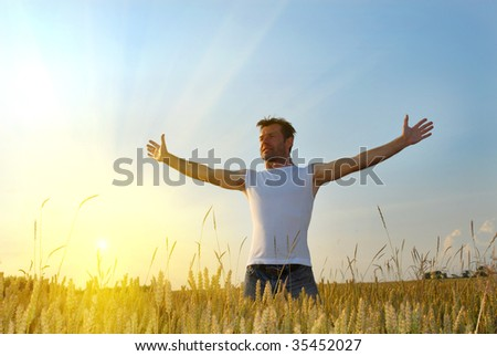 Summertime - stock photo