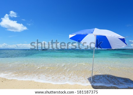 Summertime at the beach - stock photo