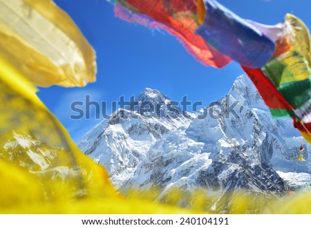 Summit of mount Everest or Chomolungma - highest mountain in the world, view from Kala Patthar,Nepal, - stock photo
