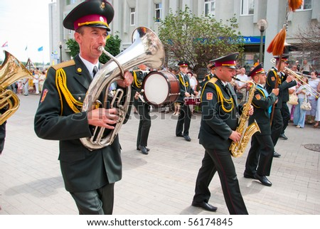 SUMY - JUNE 28: Military brass band performing at celebration of the Constitution of Ukraine on June 28, 2010 in Sumy, Ukraine