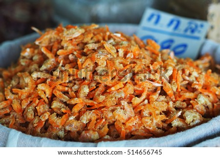 Sun dried shrimp in Thailand