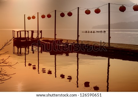 SUN MOON LAKE, Taiwan, for adv or others purpose use - stock photo