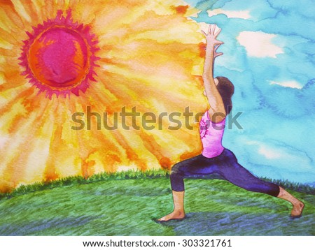 sun salutation, surya namaskara, warrior 1 yoga pose, watercolor painting chakra power, strong and powerful with abstract landscape sun, sky, grass and earth background, illustration design - stock photo