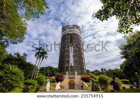 Sun-Shooting Tower in chiayi, taiwan - stock photo