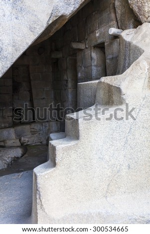 Sun Temple  at Machu Picchu, was designed Peruvian Historical Sanctuary in 1981 and a World Heritage Site by UNESCO in 1983.