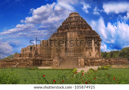 Sun Temple. General plan for the temple of the sun. Konark, India, the view from the side. - stock photo
