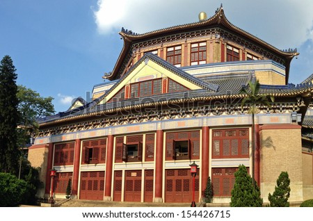 Sun Yat-sen Memorial Hall in Guangzhou, China - stock photo