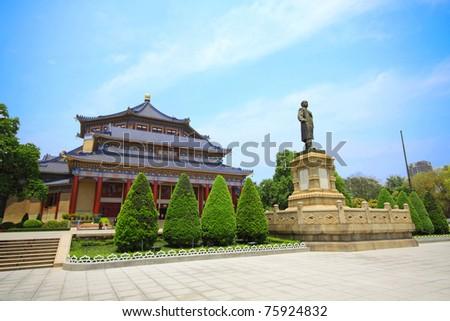 Sun Yat-sen Memorial Hall in Guangzhou, China - stock photo