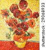 Sunflowers by Vincent van Gogh (imitation) - decorative colorful smalt mosaic - stock photo